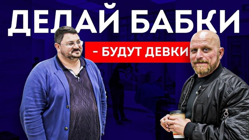 10 Предпринимателей из России делают бабки Бизнес в России