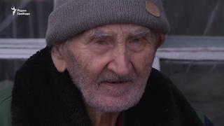 96-летний ветеран просит переселить его из ветхого дома