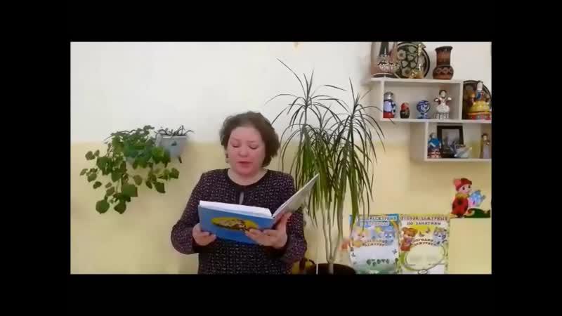 педагоги читают детям