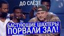 РЖАКА! Сборник приколов с командой Стадион Диброва от которых смешно ДО СЛЕЗ Лига Смеха ЛУЧШЕЕ