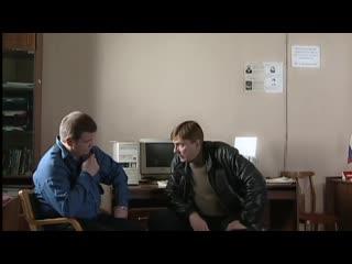 Убойная сила 1 (2000), 5 серия: Тактика ближнего боя