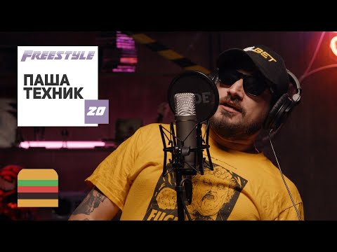 FFM Freestyle: Паша Техник | Фристайл под биты Lil Nas X, Big Baby Tape, Blueface, Кровосток