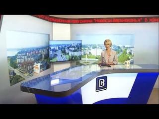 2013 выпуск Новости ТНТ Березники 08 июля 2020