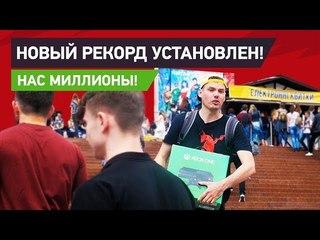 Репортаж Фундука с Kyiv Comic Con 2018