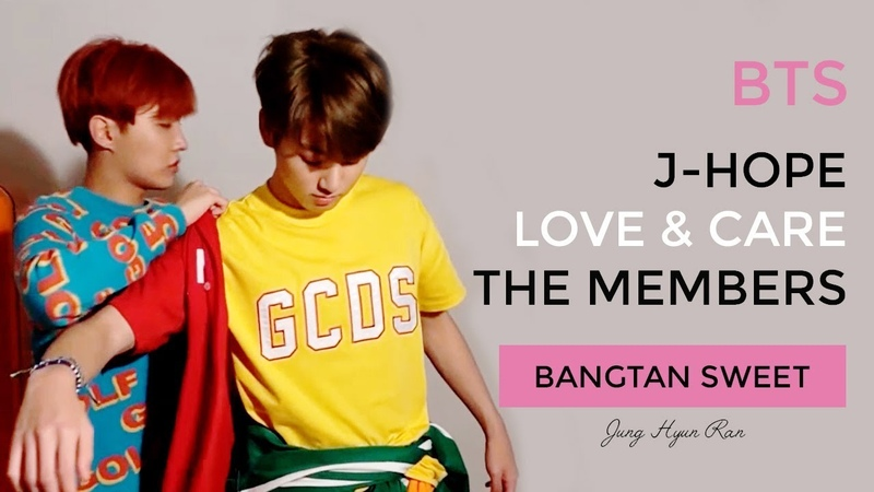 [BANGTAN SWEET] How J-Hope Loves And Cares For BTS Members
