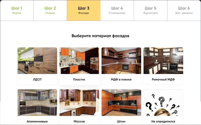 Комплексный подход к получению заявок из Facebook на кухни на заказ., изображение №9