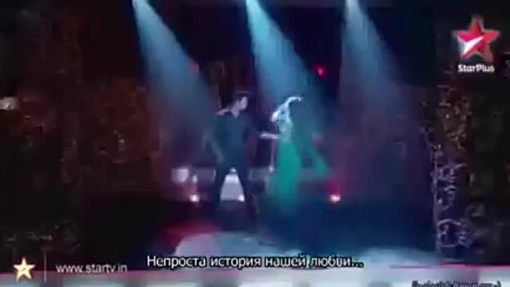 из сериала как назвать эту любовь танец арнава и куши 1