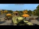 World of tanks клип-песня Эй,толстый