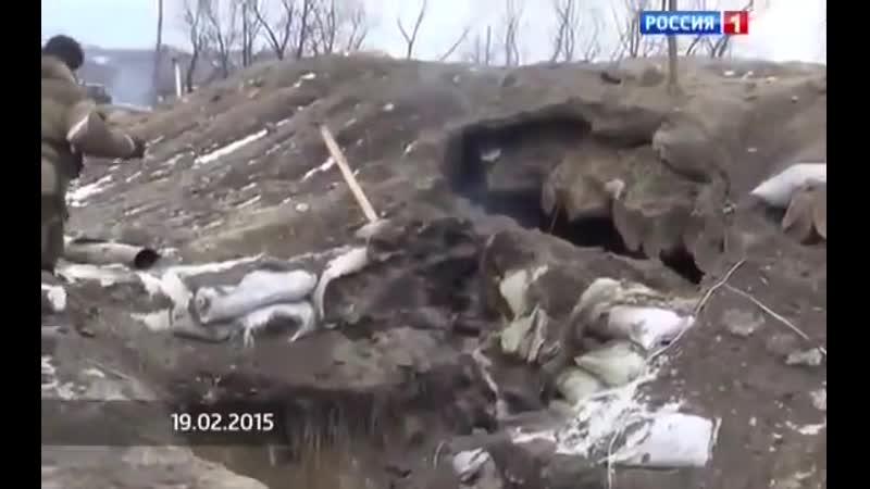 на Украине шок Дебальцевский котел украина новости360px