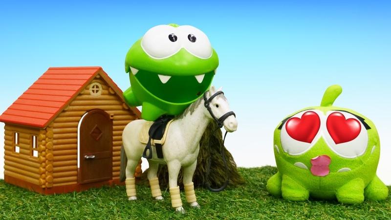 Ам Ням и верховая езда Развивающие мультики для детей про игрушки и приключения Ам Няма