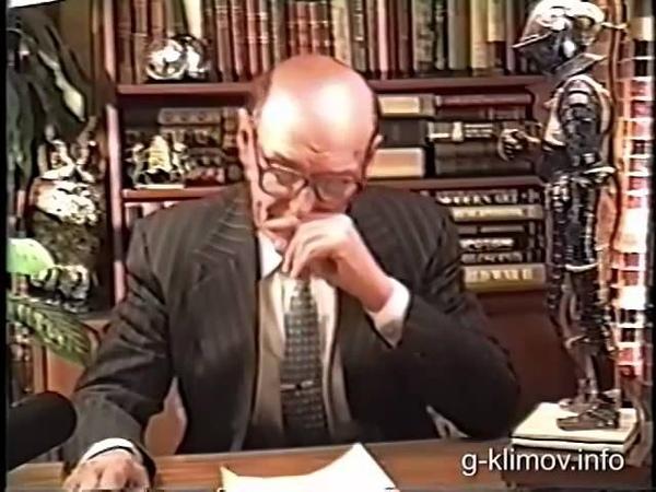 Генезис информационно психологической войны Красная Каббала лекция 15