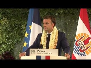 """Макрон: нация """"в долгу"""" перед Французской Полинезией за ядерные испытания…"""