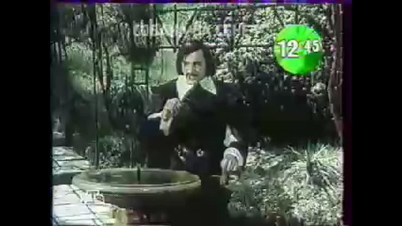 Анонсы фильмов на 21 марта реклама журнала Семь дней и заставка Кино НТВ НТВ 20 03 1998