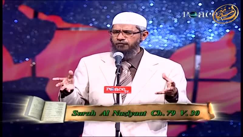 Почему мы должны верить в Бога в 21 веке Ответ атеисту от Закира Найка mp4