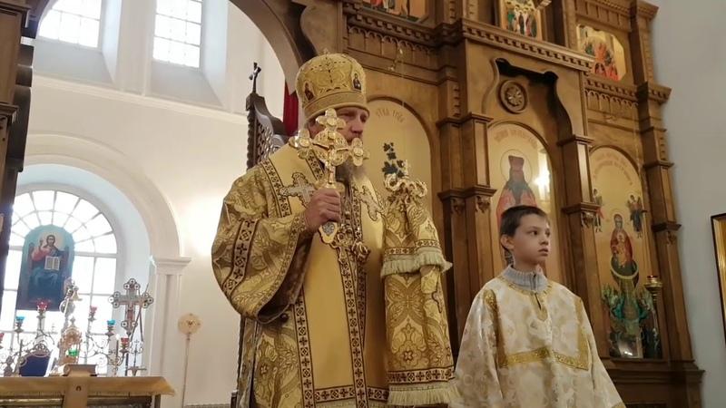 Епископ Иоанн о порядке таинства исповеди