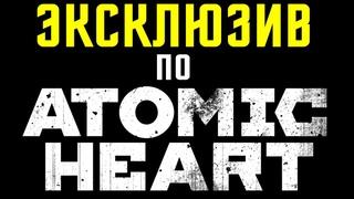 4 часа в ATOMIC HEART. Мнение после прохождения 5 локаций от Алексея Макаренкова WITH ENG SUBS