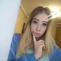Ева Ток