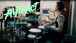 Ауткаст - Smack My Bitch Up (Prodigy METAL Cover, Drummer session)