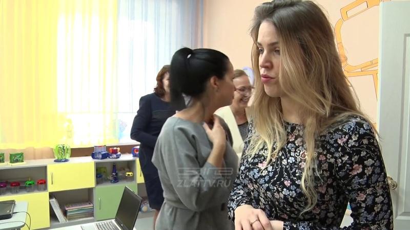 Златоустовский опыт для работы в масштабах Южного Урала