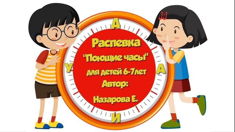 Музыкально-дидактическая игра для дошкольников Поющие часы