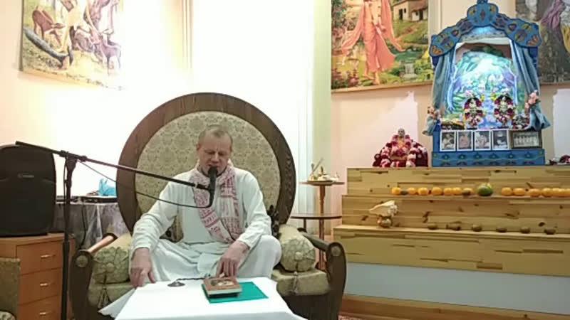 Воскресная лекция Джада Бхарата прабху
