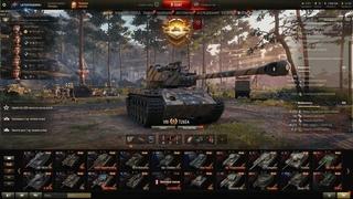 World of Tanks. Супер Першинг после последнего обновления. Дикий АП старичка