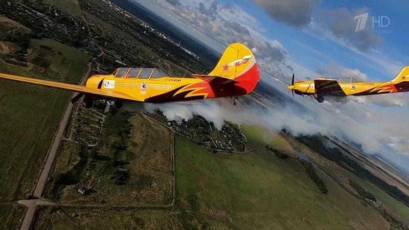 Петля Нестерова 11 раз подряд мировой рекорд российской пилотажной группы Первый полет Новости Первый канал