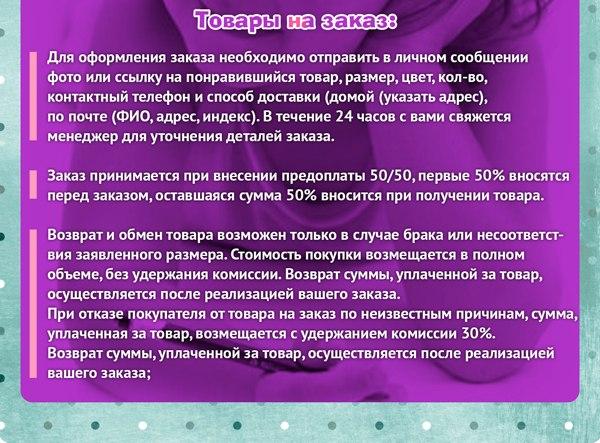 Общие условия продажи и поставки компанией nova Trading.A