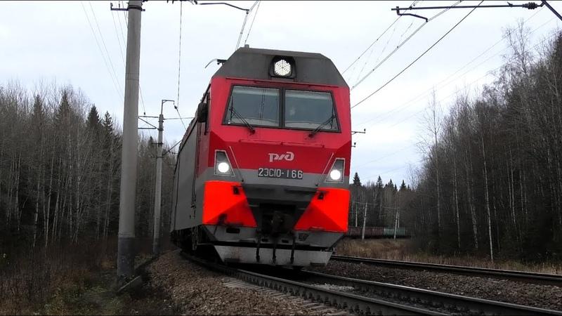 2ЭС10 166 Гранит со 100 вагонным грузовым поездом и приветливой бригадой