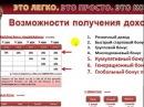 Весь маркетинг план Органо Голд за 20 минут Organo Gold