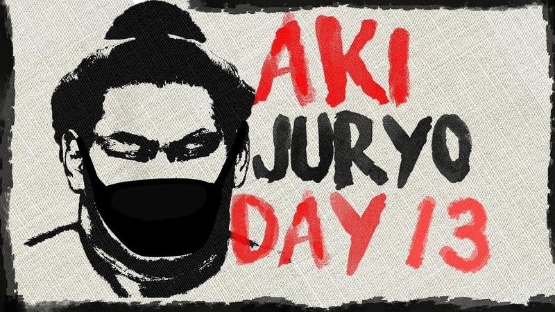 SUMO Aki Basho 2020 Day 13 Sep 25th Juryo ALL BOUTS