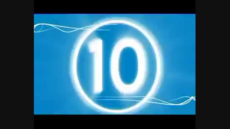 Top 19 Gols Fora da área em Copas