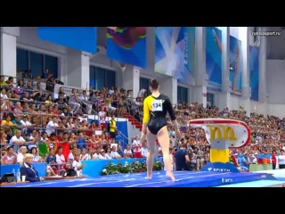 Aliya Mustafina VT AA Universiade 2013