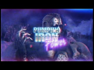 Grailknights - Pumping Iron Power (feat. Joakim Brodén from Sabaton)