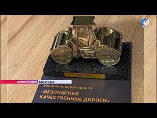 Губернатор Андрей Никитин поблагодарил всех работников дорожной отрасли за командную работу