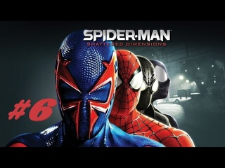 Spider-Man: Shattered Dimensions [#6] (Песочный человек)