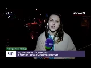 Под воду ушел новокрымский проезд и его пересечение с остоженкой