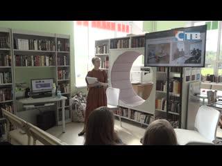 """Открытие молодежной библиотеки """"Точка сбора"""""""