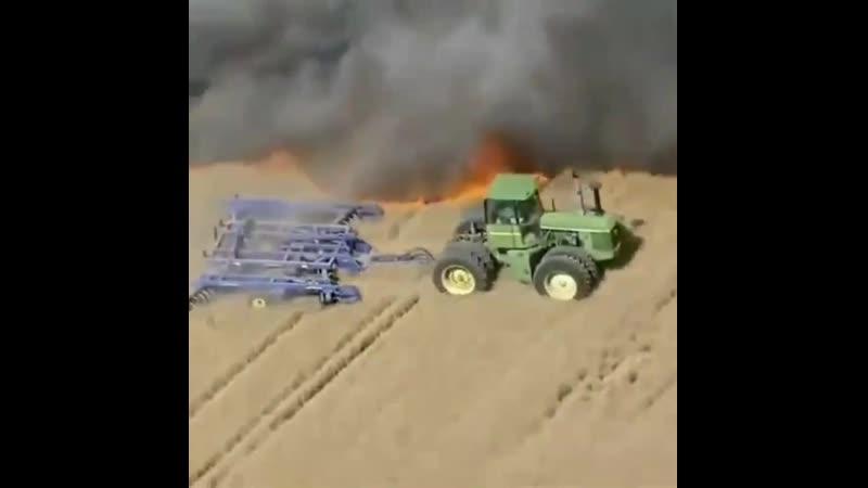Рисковый фермер спасает свои поля