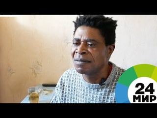 «Мама Африка»: анголец на Урале бесплатно развлекает пенсионеров - МИР 24