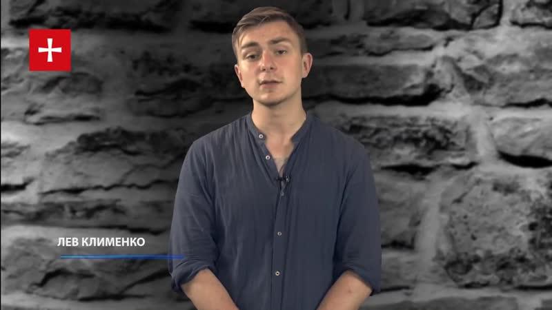 Дожили Ненависть к УПЦ льёт газета Верховной Рады МЕДИА ИНКВИЗИЦИЯ