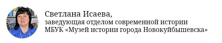 Илья Егорович Егоров, изображение №1