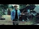 Эффект бабочки / The Butterfly Effect (2004) (Фильм на английском с русскими субтитрами/ Film in English with Russian subtitles)