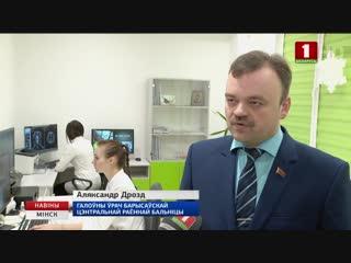 "ТБ / сюжет телеканала ""Беларусь 1"""