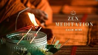 0002 ♫ 乾淨無廣告 ♫ Zen Meditation to Calm your Mind / 空靈禪樂 & 打坐. 靜心冥想音樂