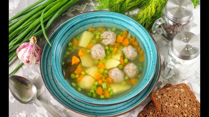 Суп с фрикадельками и зеленым горошком сытное и сочное первое блюдо