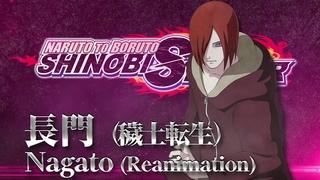 Naruto to Boruto: Shinobi Striker - Nagato (Reanimation) Launch Trailer