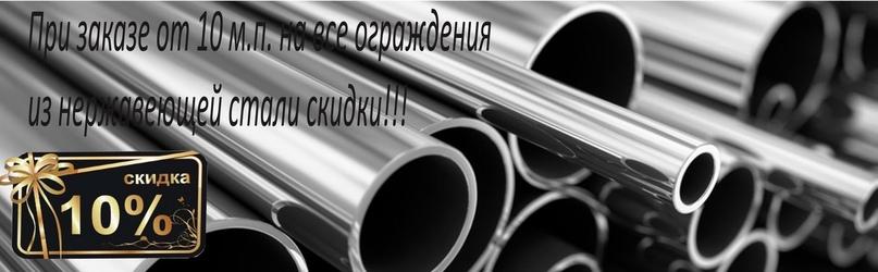 Держатель поручня нержавейка Иваново