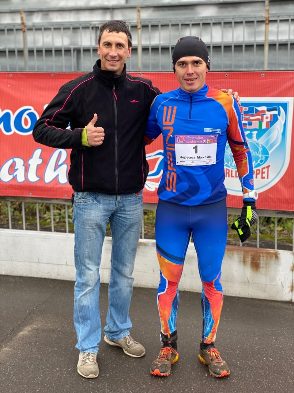 Фотография М. Черезова и И. Самойлова Дёминского бегового полумарафона 2020 - Горный бег