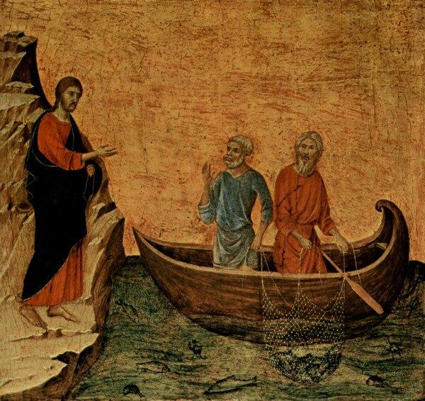 Картинки как я рыбачил апостол андрей входной арки